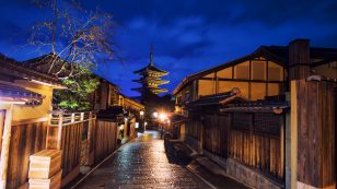Yasaka or Yasaka-no-to Pagoda also known as Hokan-ji Temple with preserved wooden town at dusk, Higashiyama district, Kyoto, Japan. Famous travel destination landmark in Kansai.